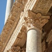 Mérida, Roman column