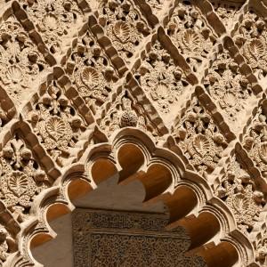 Sevilla Alcazar Doncellas