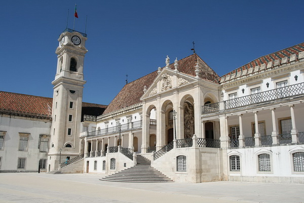 Photo of Palacio das Escolas - Coimbra University